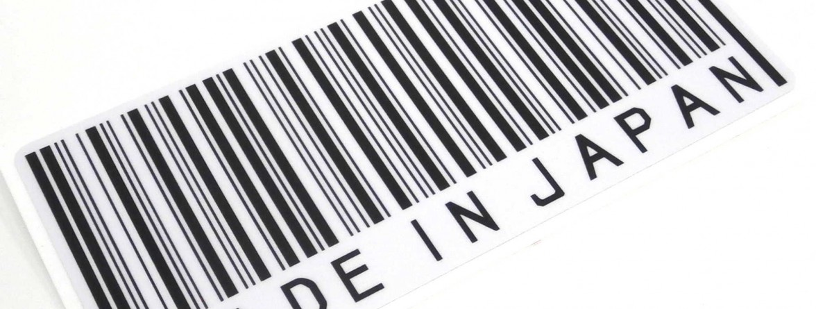a083_-_made_in_japan_barcode_sticker