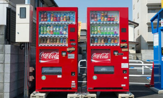 vendingmachinejapon